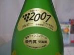 DSCN7225.JPG